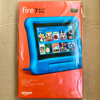 fire 7 キッズモデル ピンク 16GB キッズ Amazon タブレット(タブレット)
