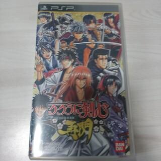 プレイステーションポータブル(PlayStation Portable)のるろうに剣心-明治剣客浪漫譚-再閃 PSP(携帯用ゲームソフト)
