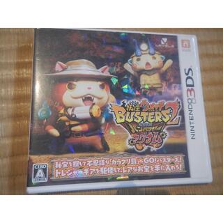 ニンテンドー3DS(ニンテンドー3DS)のニンテンドー3DS 妖怪ウォッチ バスターズ2 秘宝伝説バンバラヤー マグナム(携帯用ゲームソフト)