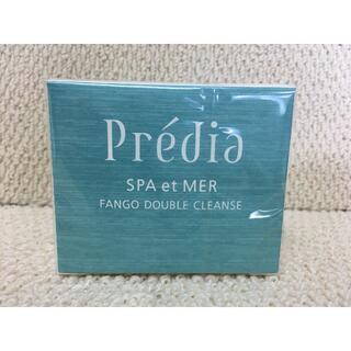 プレディア(Predia)のプレディア スパ・エ・メール ファンゴ Wクレンズ 300g(クレンジング/メイク落とし)