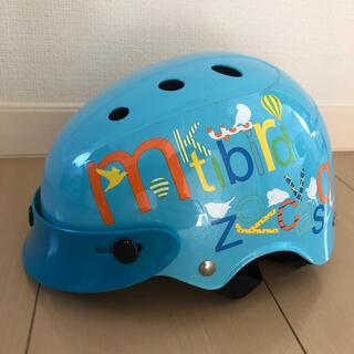 ブリヂストン(BRIDGESTONE)の子供用ヘルメット☆46-52㎝ブリヂストン(自転車)