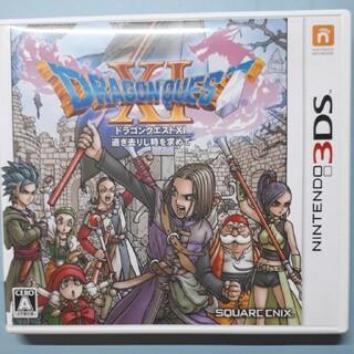 スクウェアエニックス(SQUARE ENIX)のドラゴンクエストXI 過ぎ去りし時を求めて 3DS(携帯用ゲームソフト)