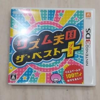 リズム天国 ザ・ベスト+ 3DS(携帯用ゲームソフト)
