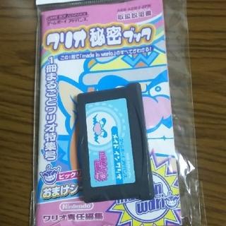 ゲームボーイアドバンス(ゲームボーイアドバンス)のメイドインワリオ カセット GAMEBOY ADVANCE(携帯用ゲームソフト)