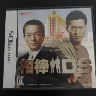 ニンテンドーDS(ニンテンドーDS)の相棒DS DS(携帯用ゲームソフト)