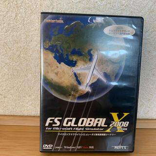 マイクロソフト(Microsoft)のフライトシュミレーターX  追加アドオン FS GLOBAL 2008(PCゲームソフト)