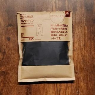 ムジルシリョウヒン(MUJI (無印良品))の無印良品 綿であったか ロングタイツ Mサイズ(その他)