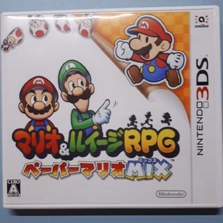 ニンテンドウ(任天堂)のマリオ&ルイージRPG ペーパーマリオMIX 3DS(携帯用ゲームソフト)