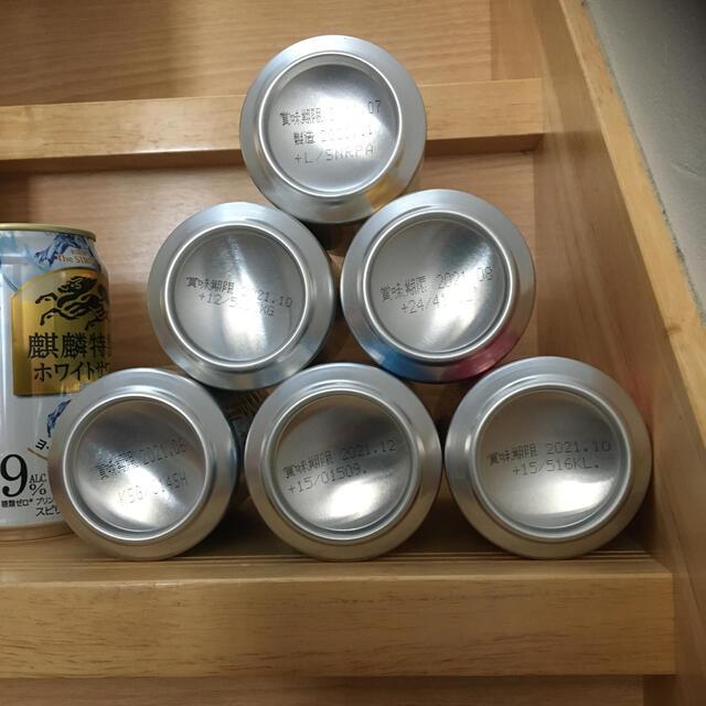 うみんちゅ様専用 色々酎ハイ&ビールセット 24本 食品/飲料/酒の酒(その他)の商品写真