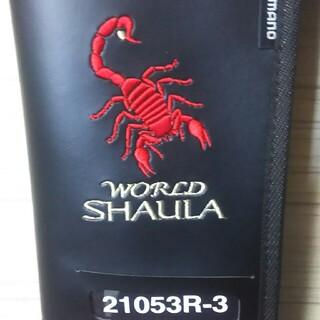 SHIMANO - シマノ ワールドシャウラ 21053R-3 今年 1月29日購入美品 21053