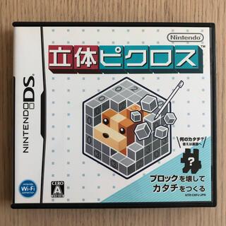 ニンテンドーDS(ニンテンドーDS)の立体ピクロス DS★Nintendo DS(携帯用ゲームソフト)