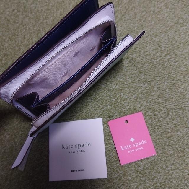 kate spade new york(ケイトスペードニューヨーク)のkate spade バイカラー 人気サイズのミディアムサイズ  2つ折り財布 レディースのファッション小物(財布)の商品写真