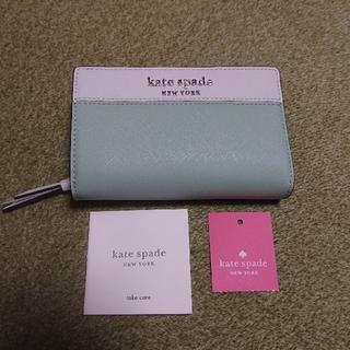 kate spade new york - kate spade バイカラー 人気サイズのミディアムサイズ  2つ折り財布