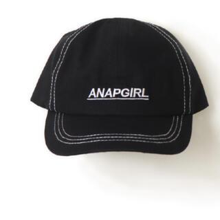 アナップキッズ(ANAP Kids)のANAPGIRL  CAP(帽子)