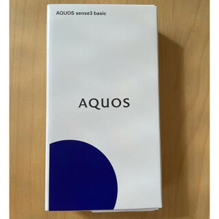 AQUOS - AQUOS sense3 basic SHV48 ブラック