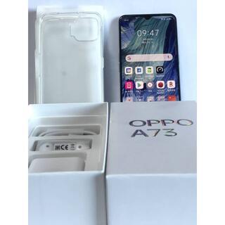 Rakutenモバイル OPPO A73 ネイビーブルー 64GB