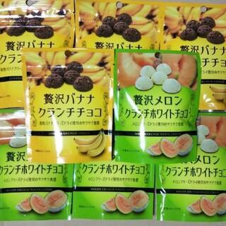 ⑦【1589円相当】チョコレート詰め合わせ  お菓子詰め合わせ