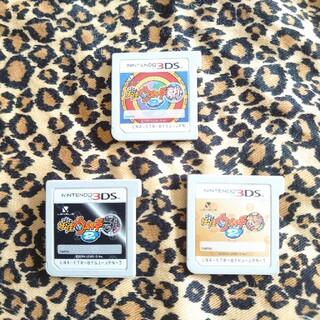 3DS妖怪ウォッチ2(携帯用ゲームソフト)