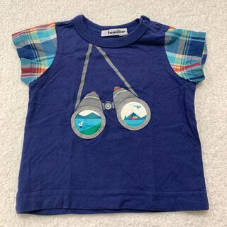 ファミリア(familiar)の Tシャツ 80 半袖 騙し絵 ネイビー 双眼鏡 チェック お出かけ 男の子(Tシャツ)