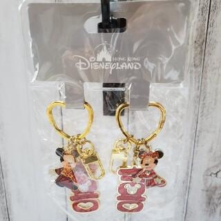 ディズニー(Disney)の香港ディズニーランドのペアキーホルダー(キーホルダー)