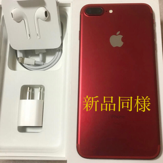 Apple - iPhone 7plus 128GB RED SIMフリー  【新品同様】