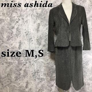 ジュンアシダ(jun ashida)の羊毛混 ミスアシダ ロング タイトスカート ジャケット セットアップスーツ(スーツ)