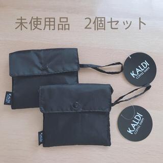 カルディ(KALDI)のKALDI エコバッグ 2個セット(エコバッグ)