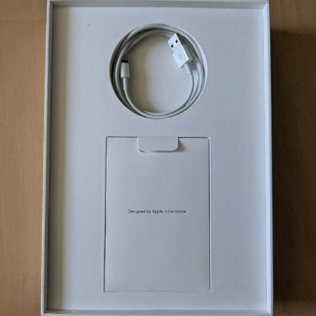 Apple(アップル)のiPad 第6世代 スマホ/家電/カメラのPC/タブレット(タブレット)の商品写真