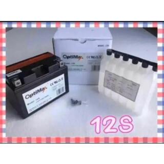 12S バイクバッテリー OPTIMAX 新品 液別 フル充電(パーツ)