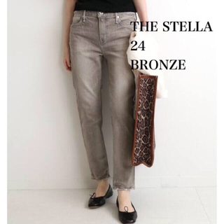 IENA - upper hights THE STELLA 24 BRONZE