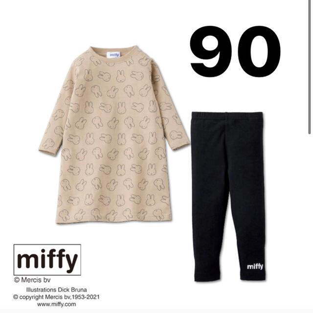 しまむら(シマムラ)のミッフィー ロングTシャツ レギンス セット キッズ/ベビー/マタニティのキッズ服女の子用(90cm~)(Tシャツ/カットソー)の商品写真