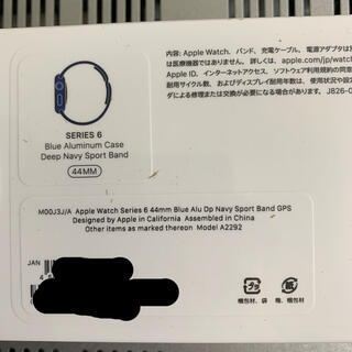 Apple Watch - Apple Watch 6 新品未開封2021 年2月購入
