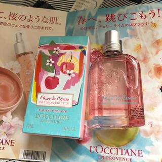 L'OCCITANE - ロクシタン⭐️チェリーライムオードトワレ 50ml  6820円