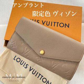 ルイヴィトン(LOUIS VUITTON)のema様専用❤有難うございます  極美品 ルイヴィトン 長財布 アンプラント (財布)