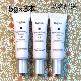 b.glen - b.glen QuSome ホワイトクリーム1.9  5g × 3本