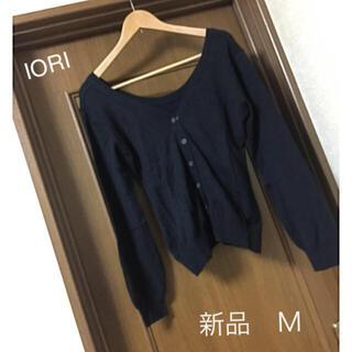 イオリ(IORI)のIORI トップス(ニット/セーター)