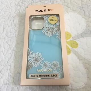 ポールアンドジョー(PAUL & JOE)のポールアンドジョー  iPhone12 12pro paul&joe(iPhoneケース)