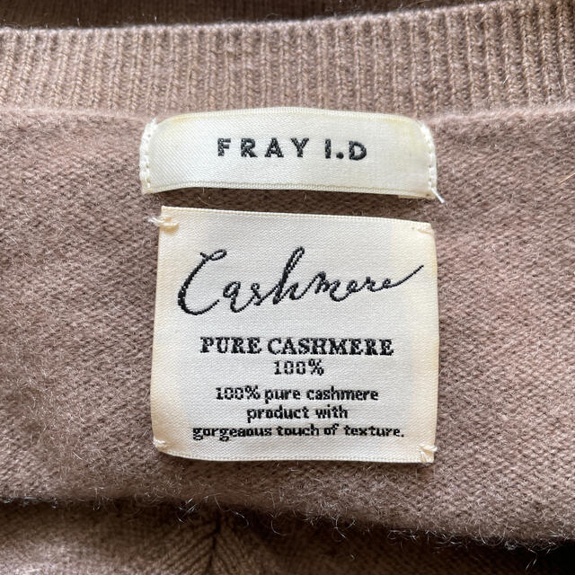 FRAY I.D(フレイアイディー)のフレイアイディー カシミヤ ニット  レディースのトップス(ニット/セーター)の商品写真