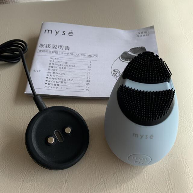 YA-MAN(ヤーマン)のmyse ミーゼクレンズリフト スマホ/家電/カメラの美容/健康(フェイスケア/美顔器)の商品写真
