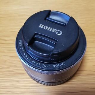 Canon - EF-M 22m