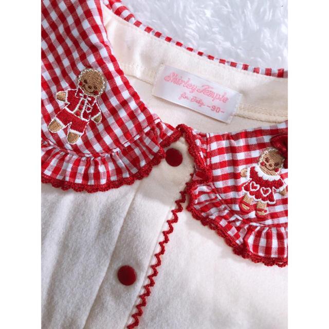 Shirley Temple(シャーリーテンプル)のShirley Temple♡お菓子の家ジンジャーマンSET キッズ/ベビー/マタニティのキッズ服女の子用(90cm~)(ワンピース)の商品写真