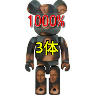 メディコムトイ(MEDICOM TOY)のBE@RBRICK モナリザ Mona Lisa 1000% 3体(その他)