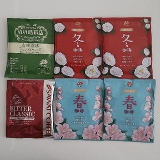 オガワコーヒー(小川珈琲)の《小川珈琲・澤井珈琲》最終価格!①ドリップバッグコーヒー・6袋(コーヒー)