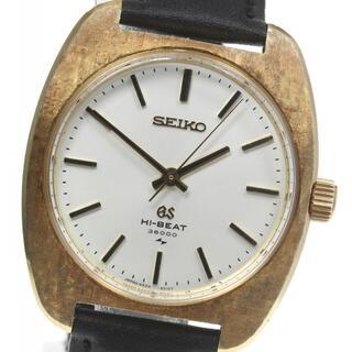 セイコー(SEIKO)のセイコー グランドセイコー 4520-8010 メンズ 【中古】(腕時計(アナログ))