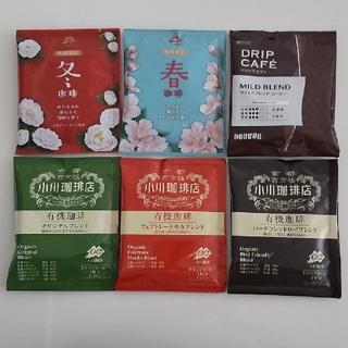 オガワコーヒー(小川珈琲)の《小川珈琲・ドトールコーヒー》④ドリップバッグコーヒー・6袋(コーヒー)