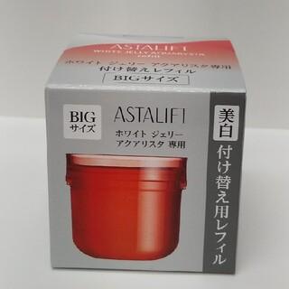 ASTALIFT - アスタリフト ホワイトジェリー アクアリスタ Big 60g レフィル