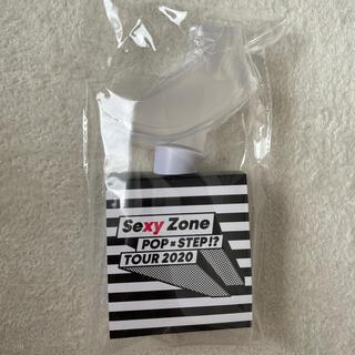 Sexy Zone - SexyZone ペンライト