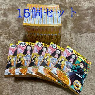 鬼滅の刃 丸美屋 カレー 15個セット(レトルト食品)