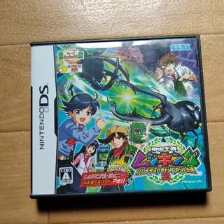ニンテンドーDS(ニンテンドーDS)の甲虫王者ムシキング ~グレイテストチャンピオンへの道2~ DS(携帯用ゲームソフト)