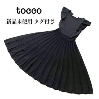 tocco - 新品未使用 トッコ tocco ワンピース ニットワンピース ブラック 黒 M